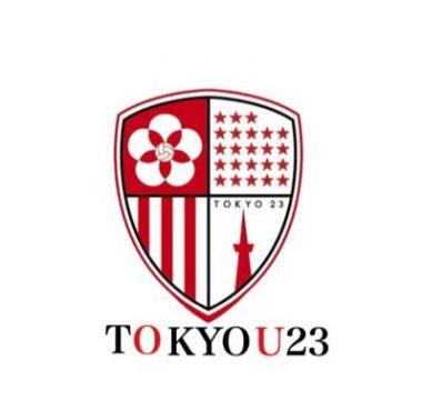 東京U23FC