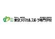 株式会社東京アート印刷所