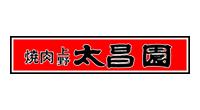 株式会社太昌園
