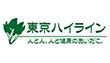 株式会社東京ハイライン