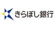 株式会社きらぼし銀行