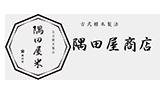 株式会社 隅田屋商店