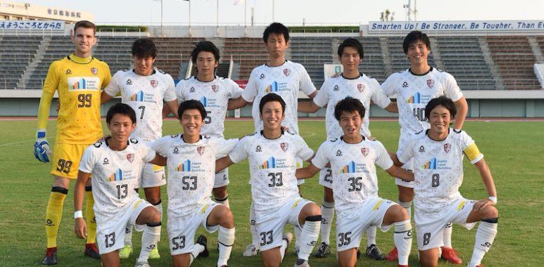 [アウェイ試合情報] 8/31(土)流通経済大学FC戦のお知らせ