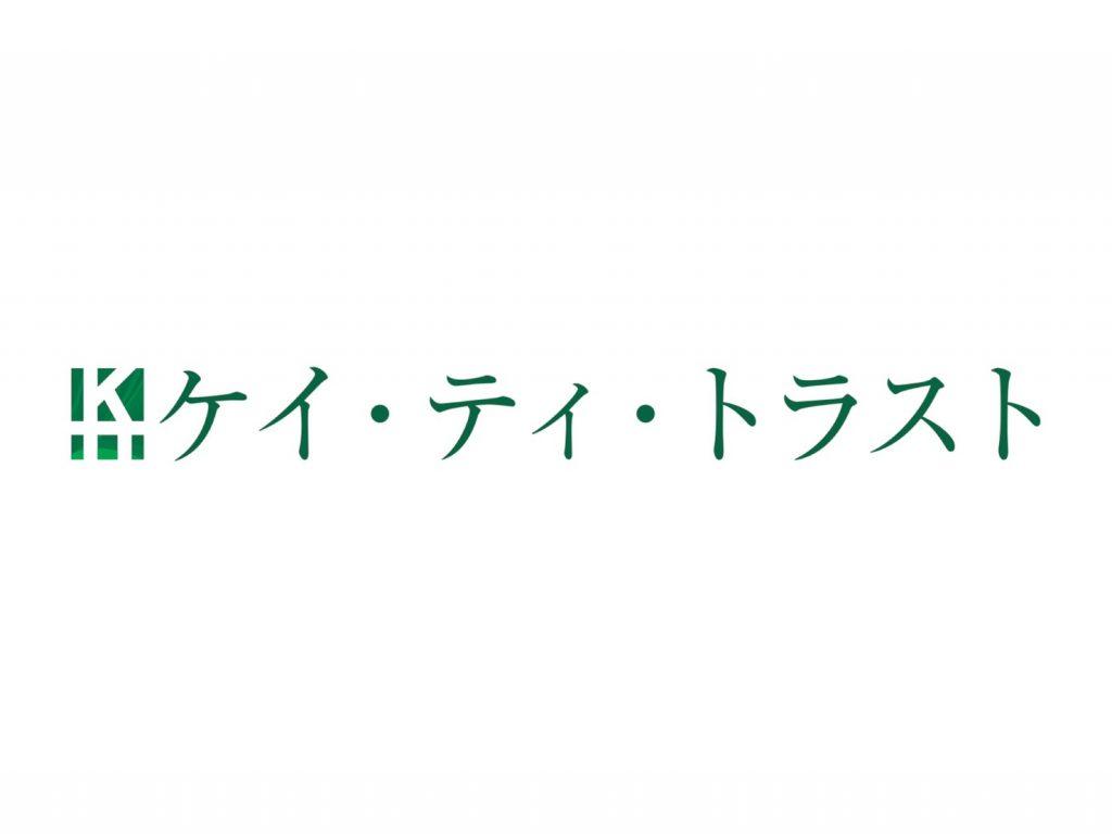 ケイ・ティ・トラスト株式会社