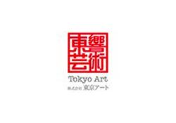 株式会社東京アート